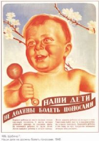 Vintage Russian poster - Our children should not be ill from diarrhea